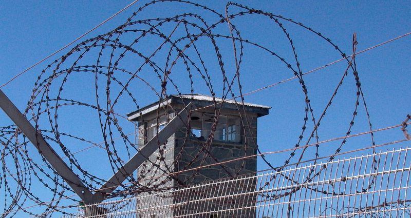 academia-oposiciones-ayudante-instituciones-penitenciarias